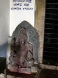 ChandraGiri - Mandir#6 Gomed Yaksha at Left Side