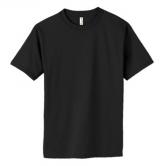 Organic Lightweight T-Shirt