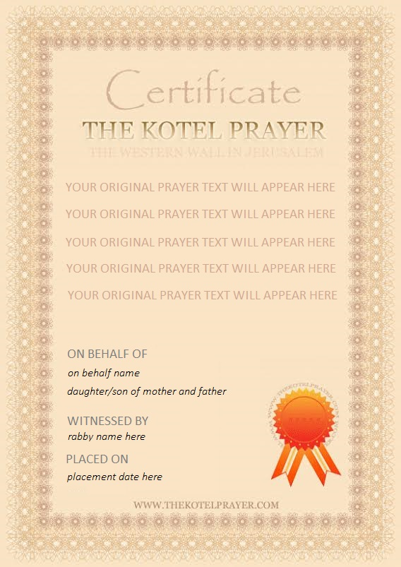Prayer Certificate
