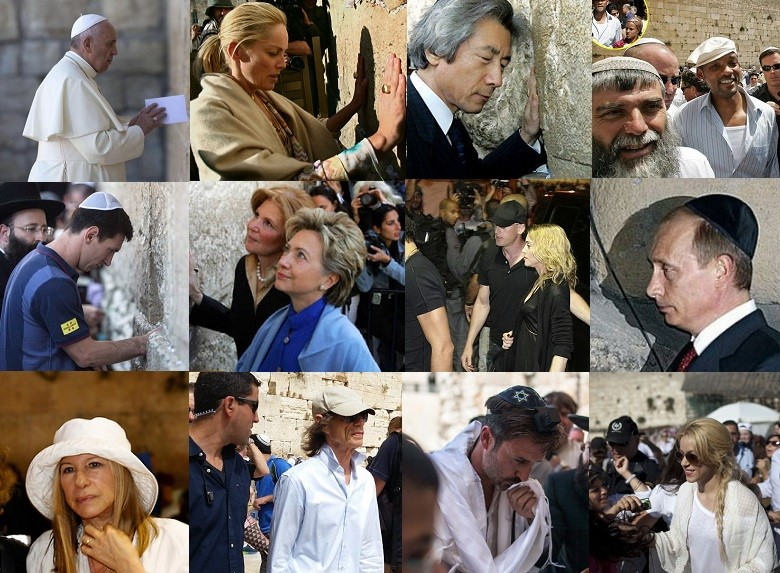 Celebrities Who Visited The Western (Wailing) Wall In Jerusalem