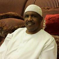 رقيةمحمدالمامون