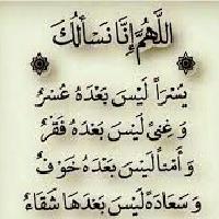 Abu_Khaled