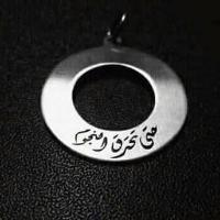 mohalshaqry
