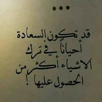 talalaloufi