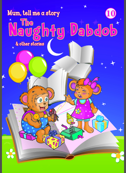The Naughty Dabdoub