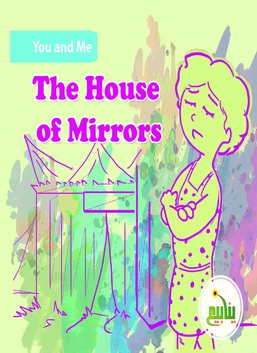 The House of Mirrors