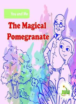 The Magical Pomegranate