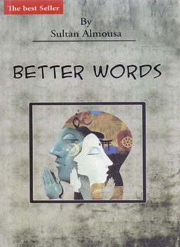 Better Words