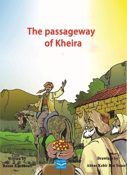 The passageway of Kheira