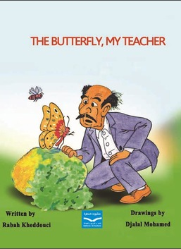 The Butterfly, My Teacher