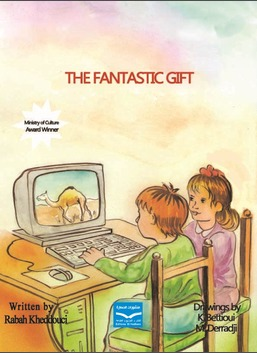 The Fantastic Gift