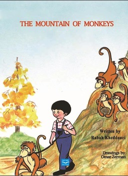 The Mountain of Monkeys