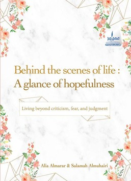 Behind the scenes of life - A glance of hopefulness