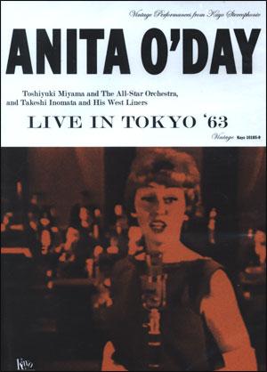 ANITA O'DAY LIVE IN TOKYO DVD