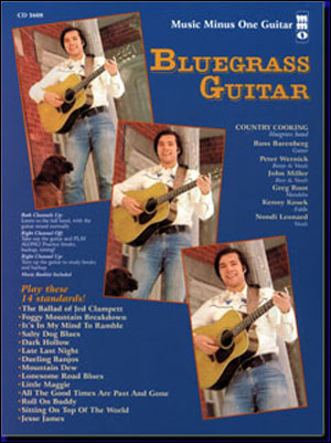 Bluegrass Guitar (minus Guitar)