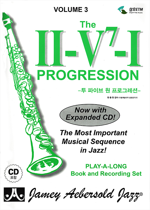VOLUME 3 - THE ii/V7/I PROGRESSION - Now with 2 CDs! - Korean Edition