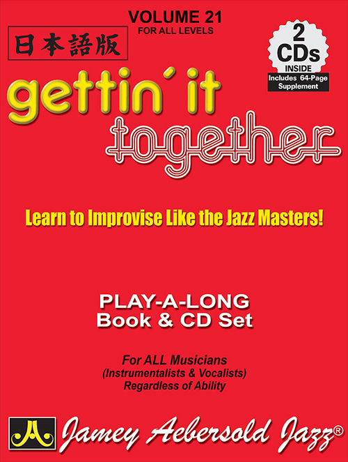 VOLUME 21 - GETTIN' IT TOGETHER - Japanese Edition