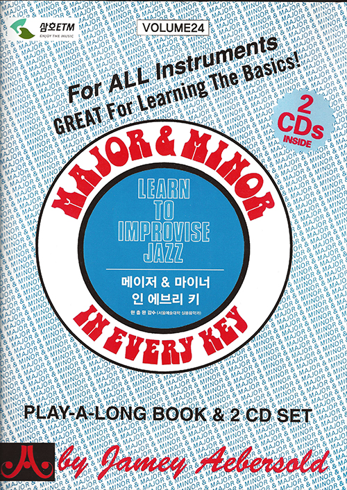 VOLUME 24 - MAJOR AND MINOR - Korean Edition