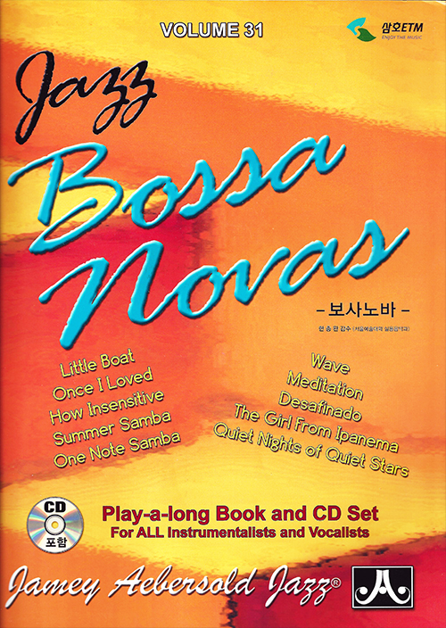 VOLUME 31 - JAZZ BOSSA NOVAS - Korean Edition