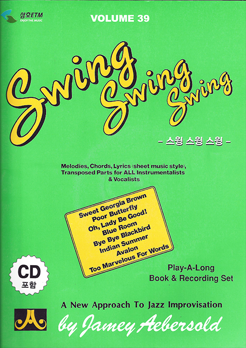 VOLUME 39 - SWING, SWING, SWING - Korean Edition