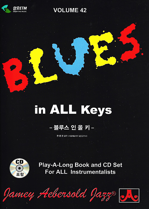 VOLUME 42 - BLUES IN ALL KEYS - KOREAN EDITION
