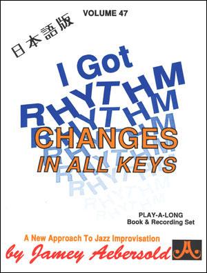 Volume 47 - I Got Rhythm - Japanese Edition - BOOK ONLY
