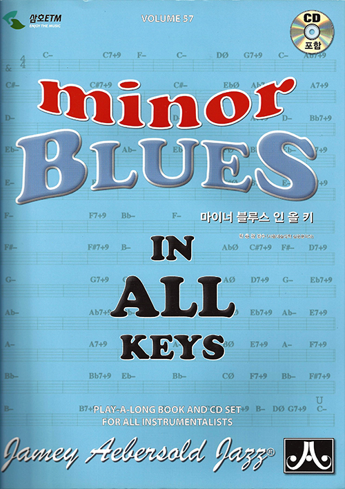 VOLUME 57 - MINOR BLUES IN ALL KEYS - Korean Edition