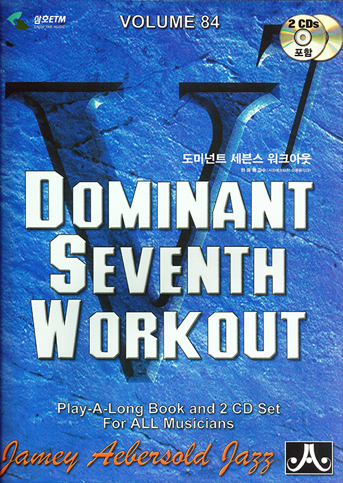 VOLUME 84 - DOMINANT 7TH WORKOUT - KOREAN EDITION