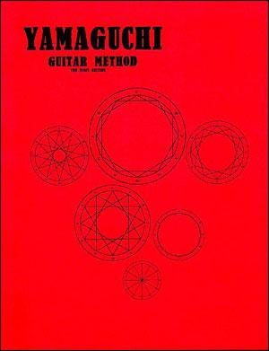 Yamaguchi Guitar Method
