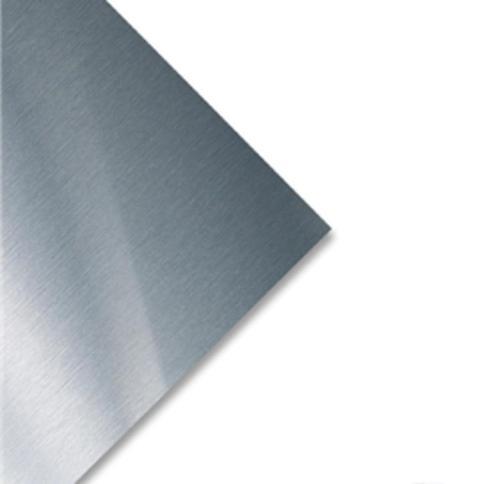 4 ft x 8 ft x 18 Gauge Sheet Metal