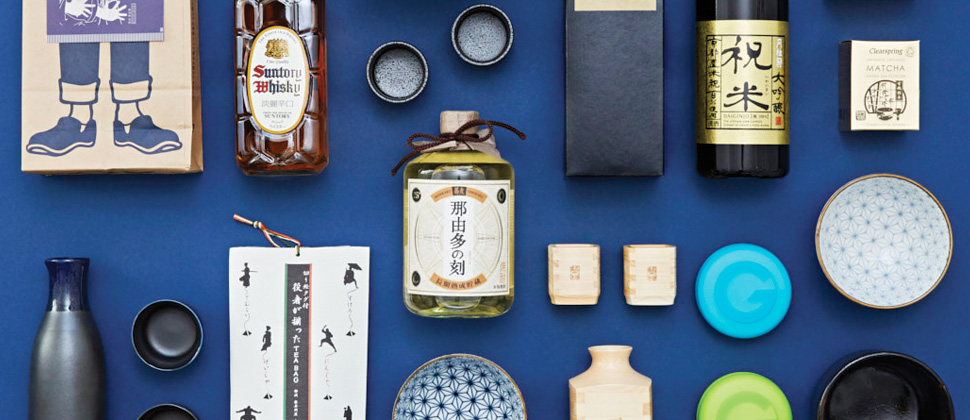 Exclusive Japanese Christmas Gifts for Him - Japan Centre