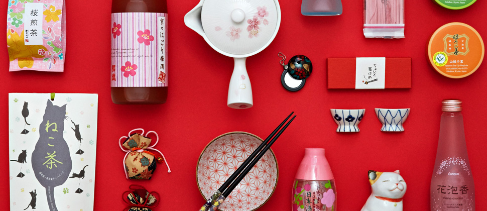 Japan centre exclusive japanese christmas gifts for her if youre looking to give a christmas gift that is truly unforgettable this year look no further than japancentre we specialise in the extraordinary negle Gallery