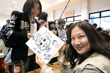 Cartoonists bring joy to nuclear plant evacuees