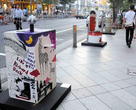 Shinjuku art project lifts spirits of kids in disaster-stricken Tohoku