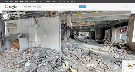 Google offers online panoramic views inside tsunami-ravaged buildings
