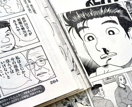 Long-running manga triggers uproar with Fukushima scenes