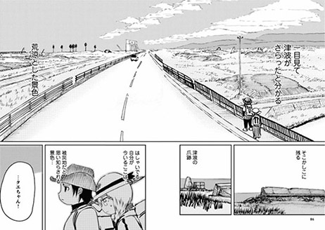 FIVE YEARS AFTER: Epic manga highlights post-quake Tohoku region