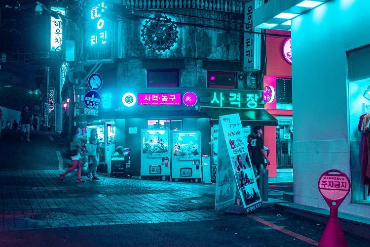 gangnam district at night