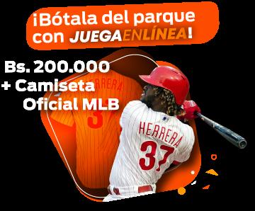 Carrera de Tickets MLB