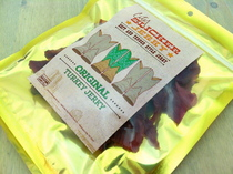 city slicker turkey jerky