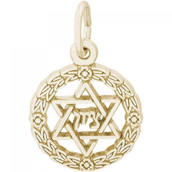 Rembrandt Star of David Charm Image 2  ,