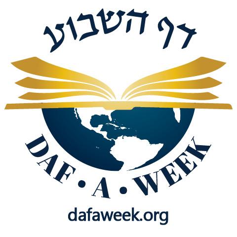 Daf A Week