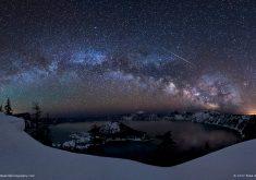 Fenômeno deve iluminar o céu durante a madrugada (Divulgação)