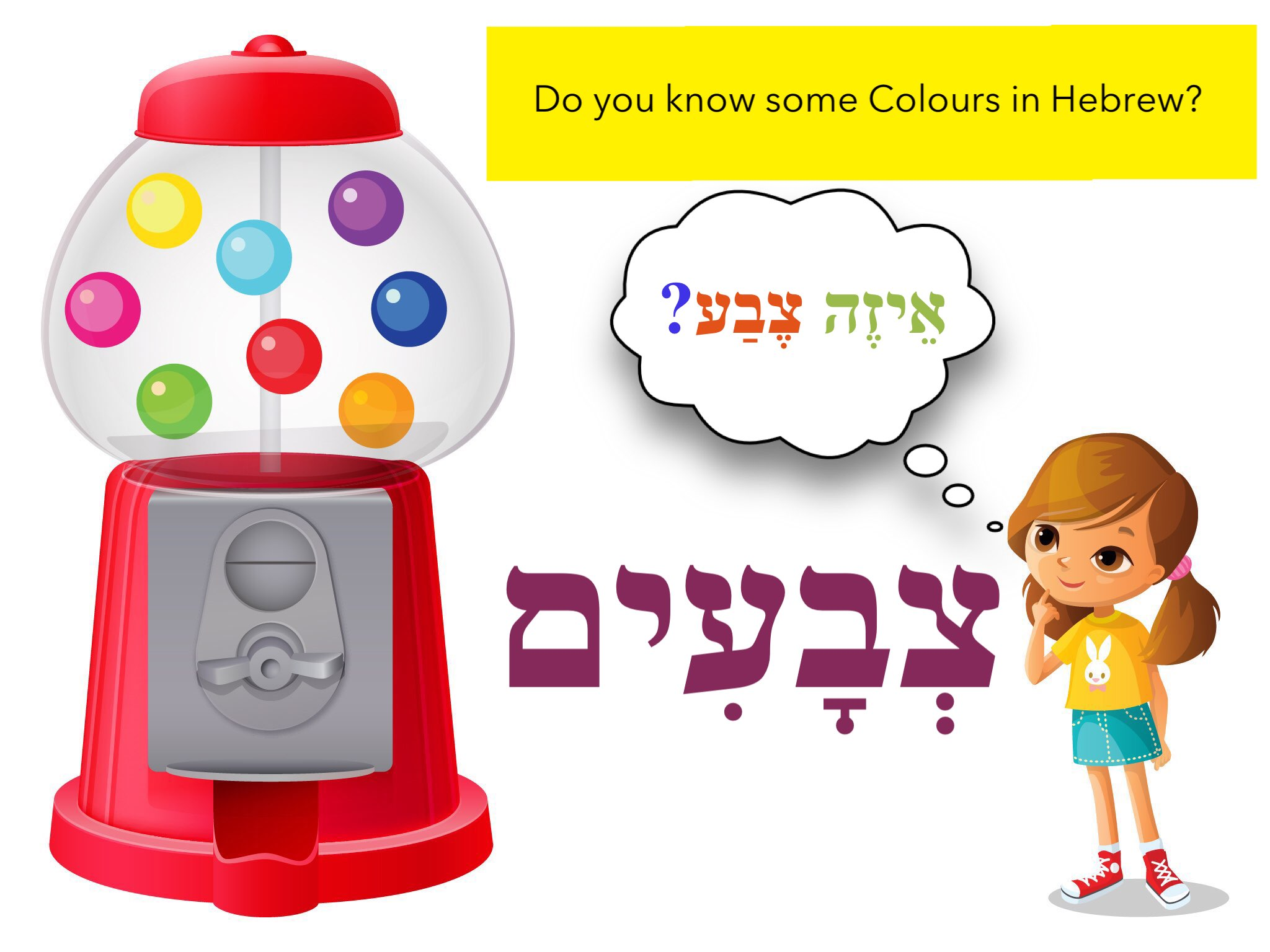 Play unit 1 birthday greetings by yr zegze on ji tap colours in hebrew learn some colours in hebrew with me reading and listening recognition kristyandbryce Images