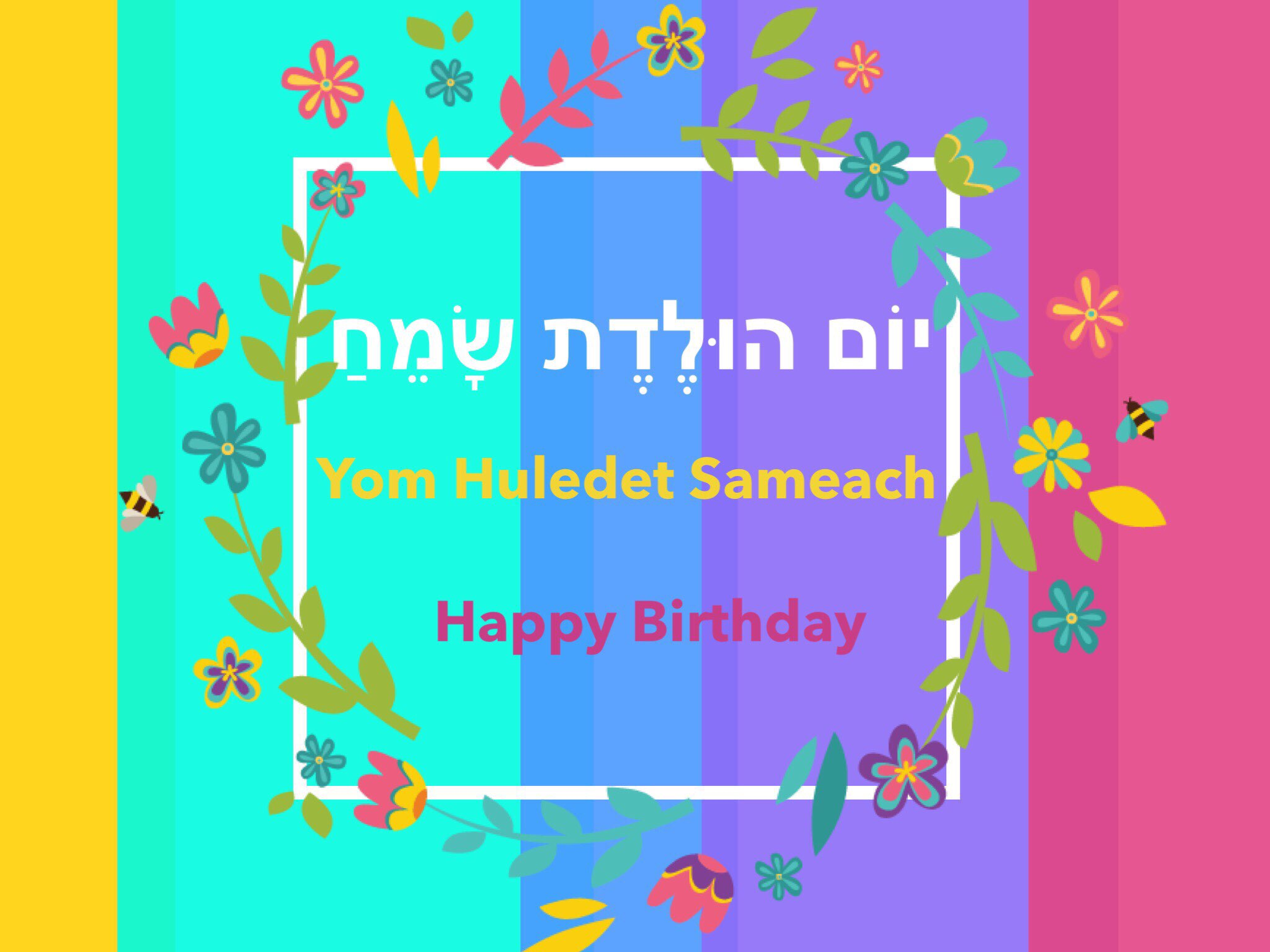 Play unit 1 birthday greetings by yr zegze on ji tap unit 4 how old are you unit 4 how old are you learning how to say how old you are in hebrew numbers 1 10 in hebrew kristyandbryce Images