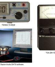 70v test equipment 2