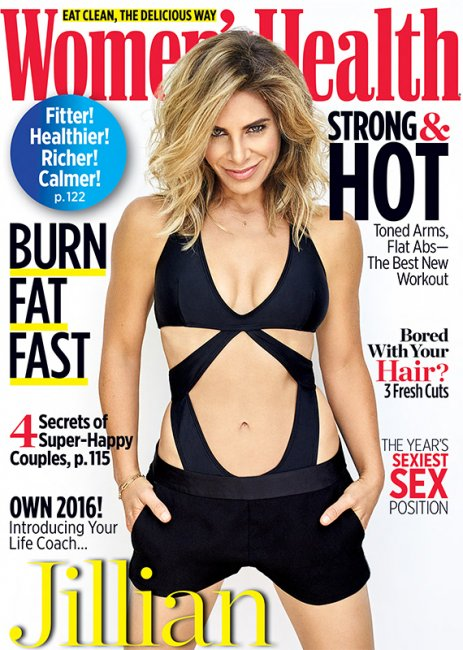 Jillian Michaels on Shape Magazine Cover