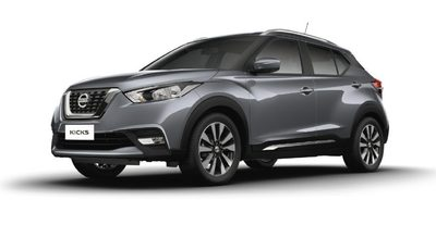 The all-new Nissan Kicks offers an efficient and agile ride of up to 36 highway mpg.