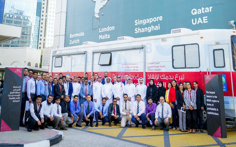 Kuwait Qatar Insurance Company Qatar Insurance Group Holds Blood Donation Drive Gulf News Journal