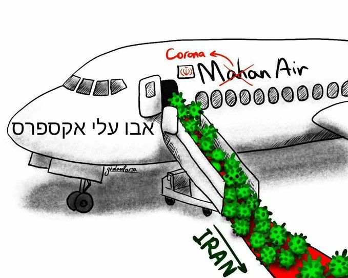 Iranian flights already mocked in cartoons